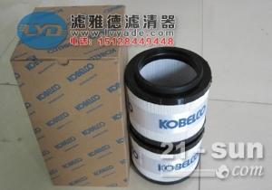 SK200-8神钢挖掘机液压油滤芯FZ1F180K001A