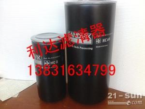 912.0126.00机油滤清器