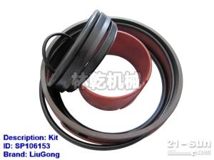 柳工配件 装载机密封件 SP106153  CLG856动臂油缸修理包