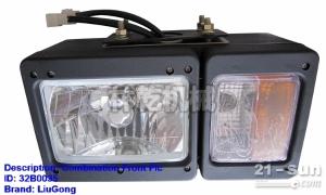 柳工配件 装载机电器仪表 32B0035  组合式大前灯右