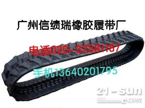 玉柴35专用橡胶履带 橡胶板 橡胶块