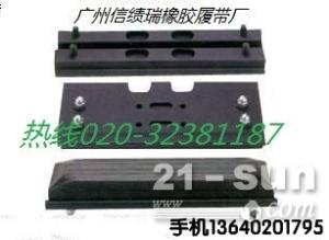 广州橡胶履带板 供应橡胶履带块