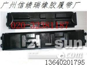 橡胶履带板 钩机橡胶板