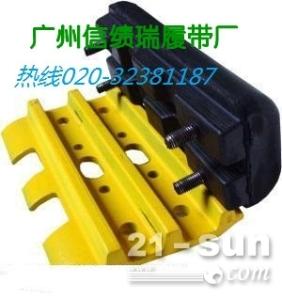 竹内挖掘机橡胶履带 竹内钩机橡胶履带