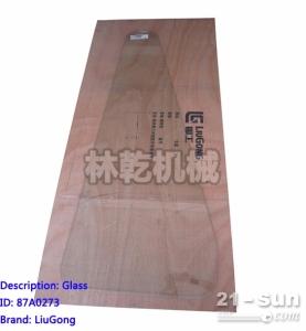 柳工配件 装载机驾驶室件 87A0273  侧玻璃