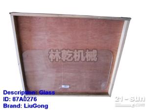 柳工配件 装载机驾驶室件 87A0276  门玻璃