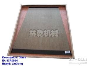 柳工配件 装载机驾驶室件 87A0024  前玻璃