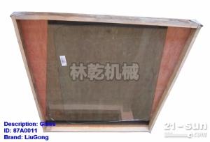 柳工配件 装载机驾驶室件 87A0011  前窗玻璃