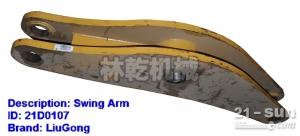 柳工配件 装载机结构件 21D0107  摇臂
