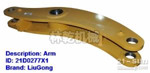 柳工配件 装载机结构件 21D0277X1  摇臂