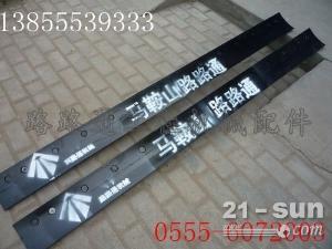 供应徐工GR215平地机刀片平地机刀板加宽加厚型