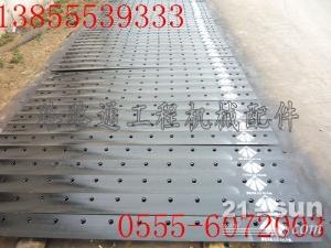 供应徐工GR200加宽加厚平地机刀片,加宽加厚平地机刀板