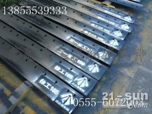 供应徐工GR165平地机刀片价格/平地机刀板价格