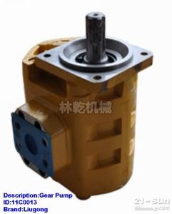 柳工配件 装载机配件 11C0013 齿轮泵