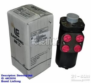 柳工配件 装载机液压件 44C0016  转向器