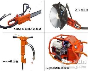 组合液压破拆工四件套生产厂家厂家直销促销品