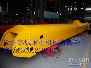 徐州彭城重型机械有限公司