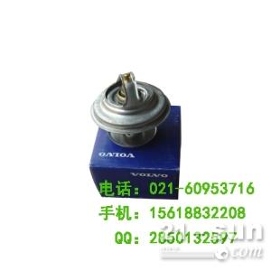 沃尔沃EC240挖掘机节温器