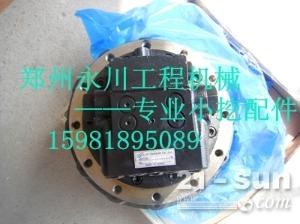 普什重工PZ60-7挖掘机行走马达减速机配件找郑州永川工程机...