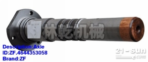 柳工配件 ZF配件 ZF .4644353058  轴