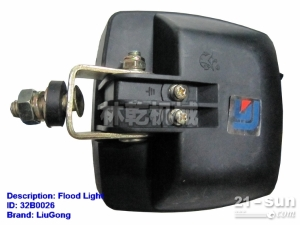 柳工配件 装载机电器仪表 32B0026  大灯