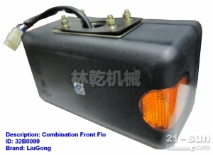 柳工配件 装载机电器仪表 32B0099  组合式前大灯右