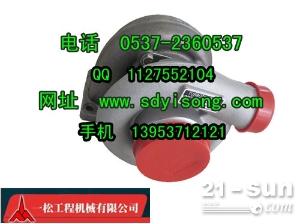 小松原厂挖掘机配件PC200-7增压器6738