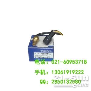 沃尔沃EC210挖掘机水温传感器