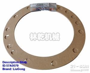 柳工配件 装载机标准件 57A0079  调整垫片