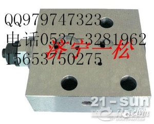 小松原厂纯正挖掘机配件PC200-7自减压阀山东一松0537-3281962王青云