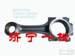 小松原厂纯正挖掘机配件PC200-7连杆山东一松0537-3281962王青云