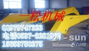 小松原厂挖掘机配件PC200-7加长臂连杆水箱新疆一松0537-3281962王青云