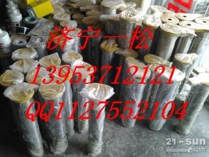 江苏常州小松挖掘机纯正配件供销挖掘机轴销