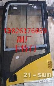 卡特325C挖掘机驾驶室门
