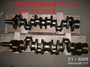 供应现代R55-7挖掘机发动机曲轴