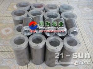黎明液压油滤芯WU-160×100-J