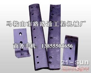 徐工GR300平地机刀板、刀角制造厂家