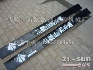 三一重工SHG180平地机刀板、刀角生产厂家