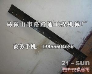三一重工PQ160平地机刀片、刀角生产厂家