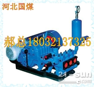 3NB-250/6-15型泥浆泵