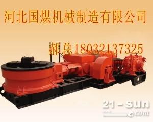 TSJ2000工程钻机