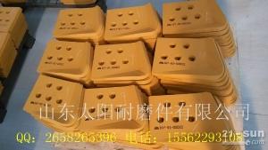推土机刀角厂家直销质量保证150-70-21346