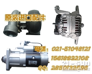 神钢CG955涡轮增压器 起动机 启动马达  发电机