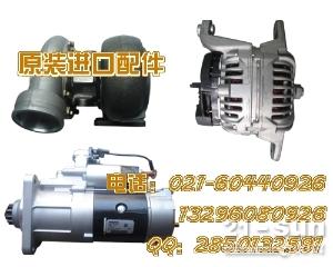 卡特彼勒AP600 AP755起动机