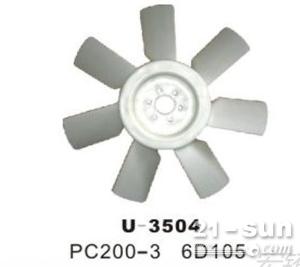 大宇DH220-5挖掘机发动机风扇叶