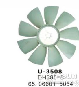 大宇DH360挖掘机发动机风扇叶