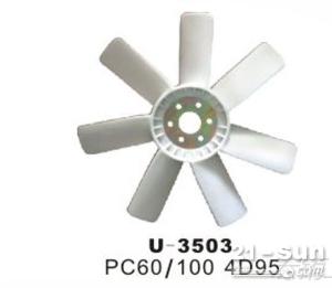 神钢SK200-3挖掘机发动机风扇叶