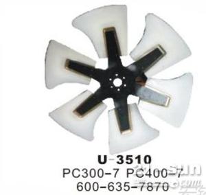 神钢SK250挖掘机发动机风扇叶