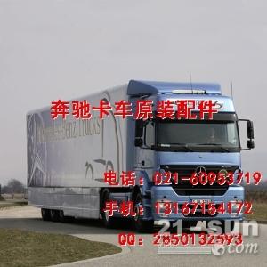 奔驰卡车OM403发动机总成