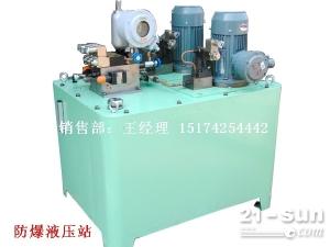 锦州1.2米防爆绞车电磁阀 比例阀 溢流阀 滤芯 油泵电机